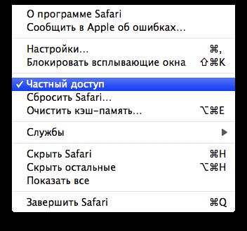 plyazh-dlya-golih-zhenshin