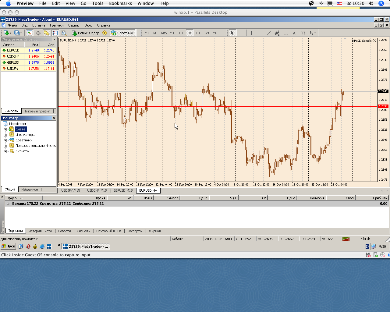 Forex trading demo account for mac