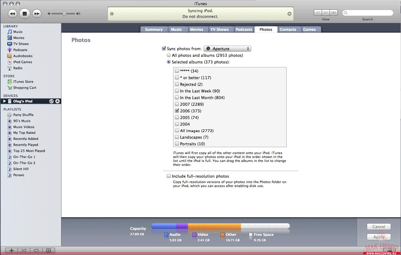 Что такое айтюнс, как в нём зарегистрироваться и как пользоваться на