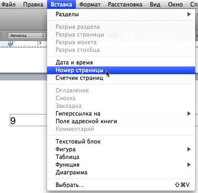 Opera rus  скачать бесплатно