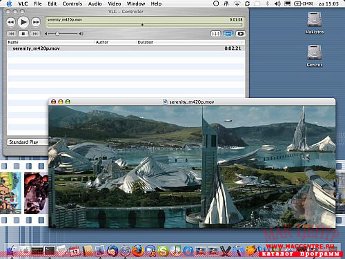 VLC Media Player 0.9.8a (for Mac OS X)