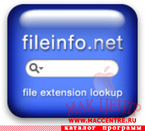 file extension mac: