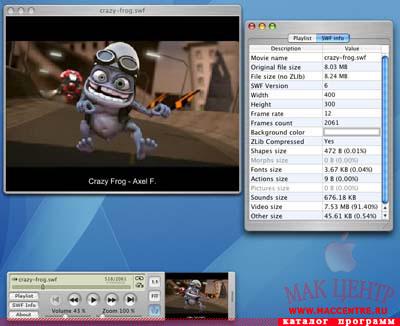 SWF & FLV Player 3.0 - программа для Mac OS X Flvplayer Swf on