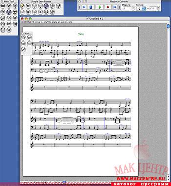 программа для записи нот - фото 7