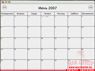 календарь бланки для распечатки img-1